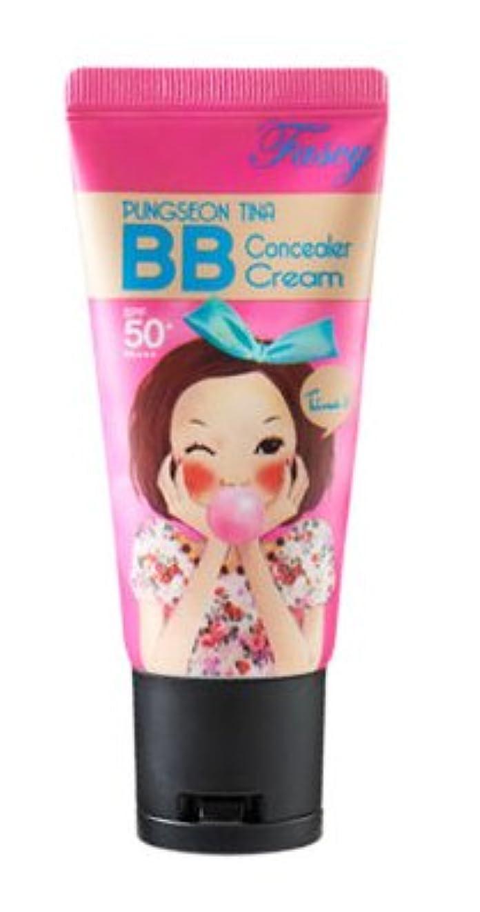 胴体霜宣教師韓国コスメfascy/パシー3種bbクリーム/透明な肌/コンシーラー+ミラー+BBクリーム/SPF50PA+++/BBクリーム (自然なベージュ)
