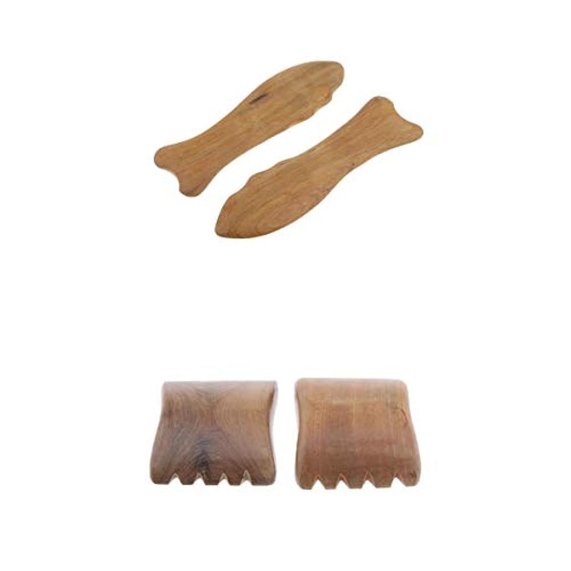 熱望するもちろん剃るグアシャボード サンダルウッド マッサージツール スクレーピング 健康グッズ 4ピース