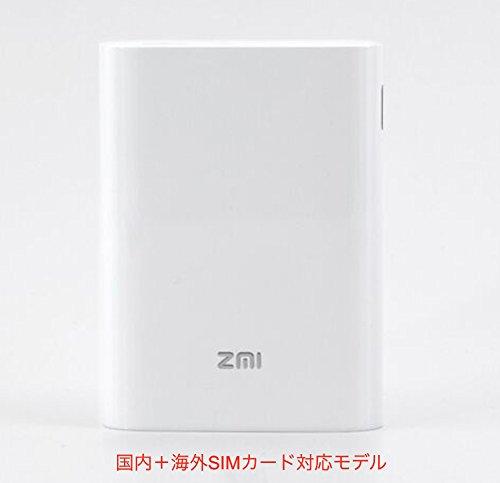 MI Battery Wi-Fi MF855 SIMフリー 4G LTE対応 バッテリー内蔵モバイルルーター 7800mAh スターターパック 日本でも、海外が利用できるモデル 多数の海外プロバイダーに対応FDD-LTE・TDD-LTE・WCDMA・TD-SCDMA・GSM対応 海外旅行最適 [並行輸入品]