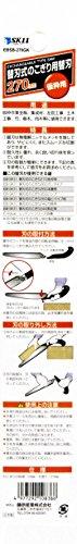 藤原産業 EB-SK11 替刃式のこぎり EBSB-270GK [8386]