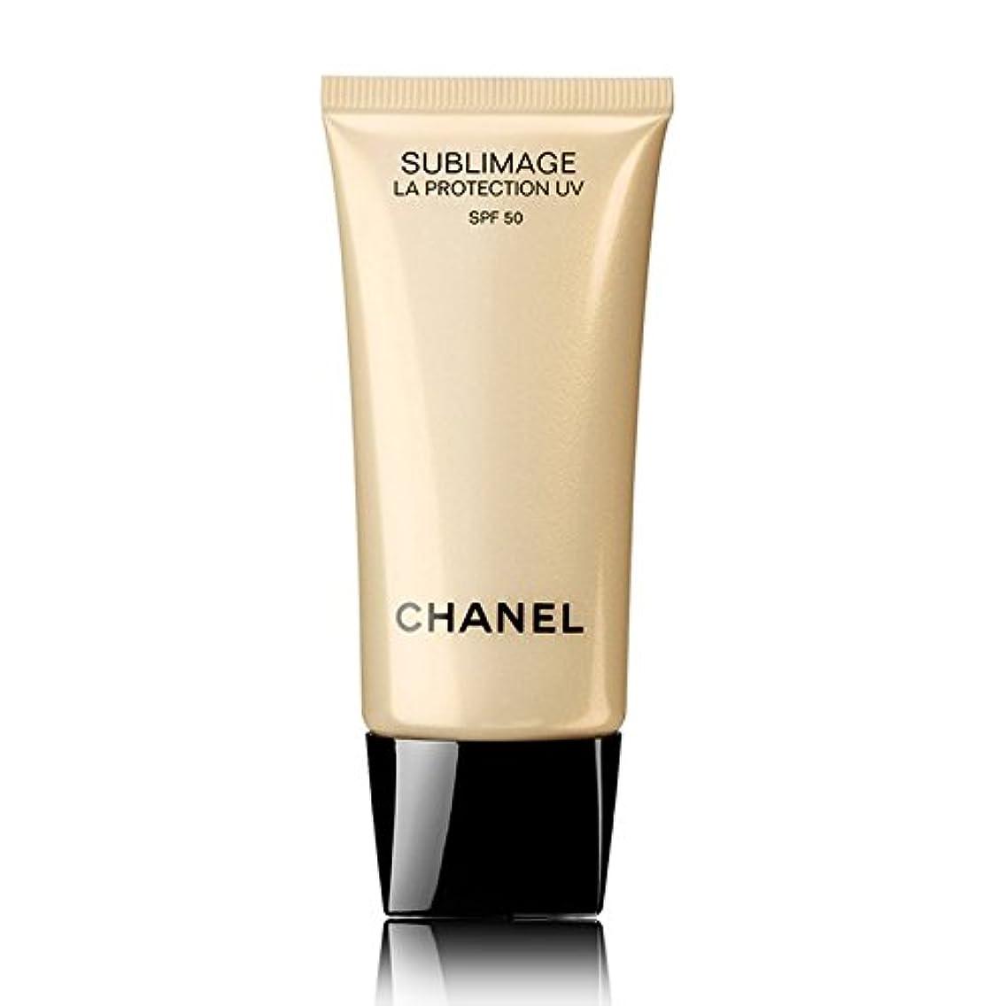 ウサギ午後思想CHANEL シャネル サブリマージュ ラ プロテクシオンUV 50 (日焼け止め乳液) SPF50 / PA++++ 30ml