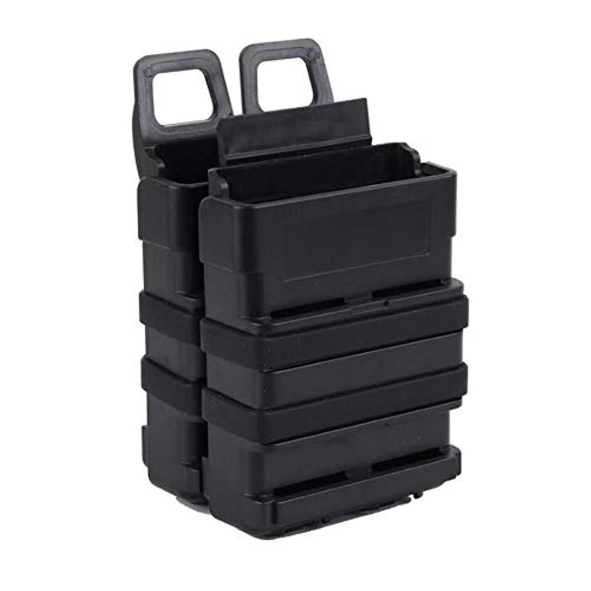 物質ぜいたくむしろLeoie 5.56 アウトドア 多機能 タクティカル ベスト アクセサリー マルチカラー ポーチ バッグ ボックス 2個