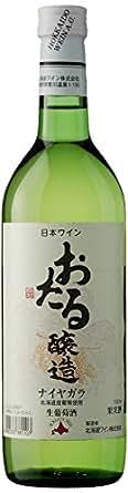 北海道ワイン おたるナイヤガラ 720ml [日本/白ワイン/甘口/ミディアムボディ/1本]