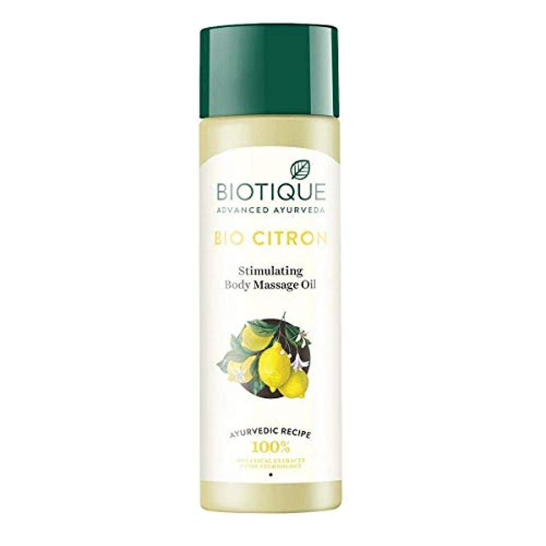 シエスタ固体中傷Biotique Bio Citron Stimulating Body Massage Oil, 200ml rich in vitamin Biotique バイオシトロン刺激ボディマッサージオイル、ビタミン