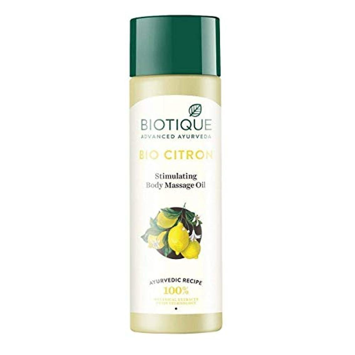カウボーイ怪しい赤Biotique Bio Citron Stimulating Body Massage Oil, 200ml rich in vitamin Biotique バイオシトロン刺激ボディマッサージオイル、ビタミン