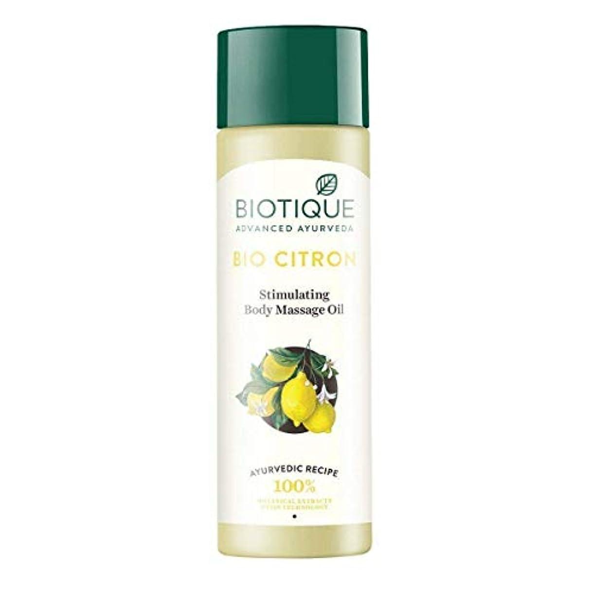 謎パーク援助Biotique Bio Citron Stimulating Body Massage Oil, 200ml rich in vitamin Biotique バイオシトロン刺激ボディマッサージオイル、ビタミン