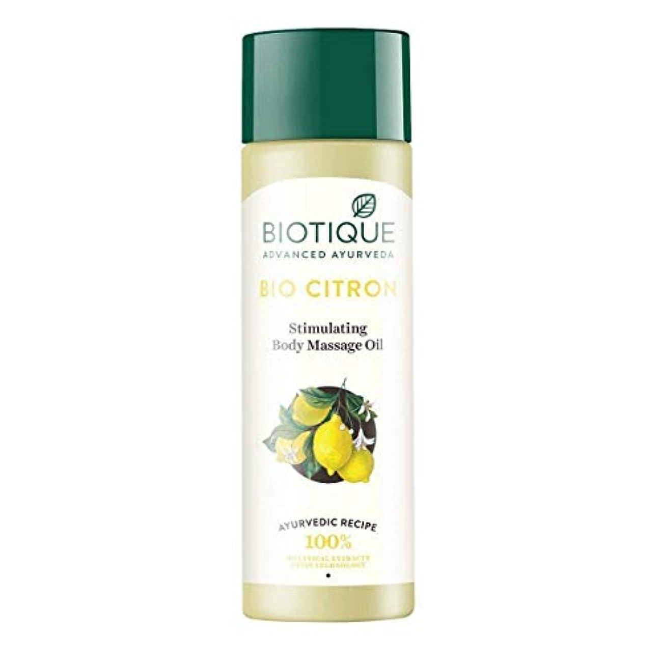 海峡火傷解任Biotique Bio Citron Stimulating Body Massage Oil, 200ml rich in vitamin Biotique バイオシトロン刺激ボディマッサージオイル、ビタミン