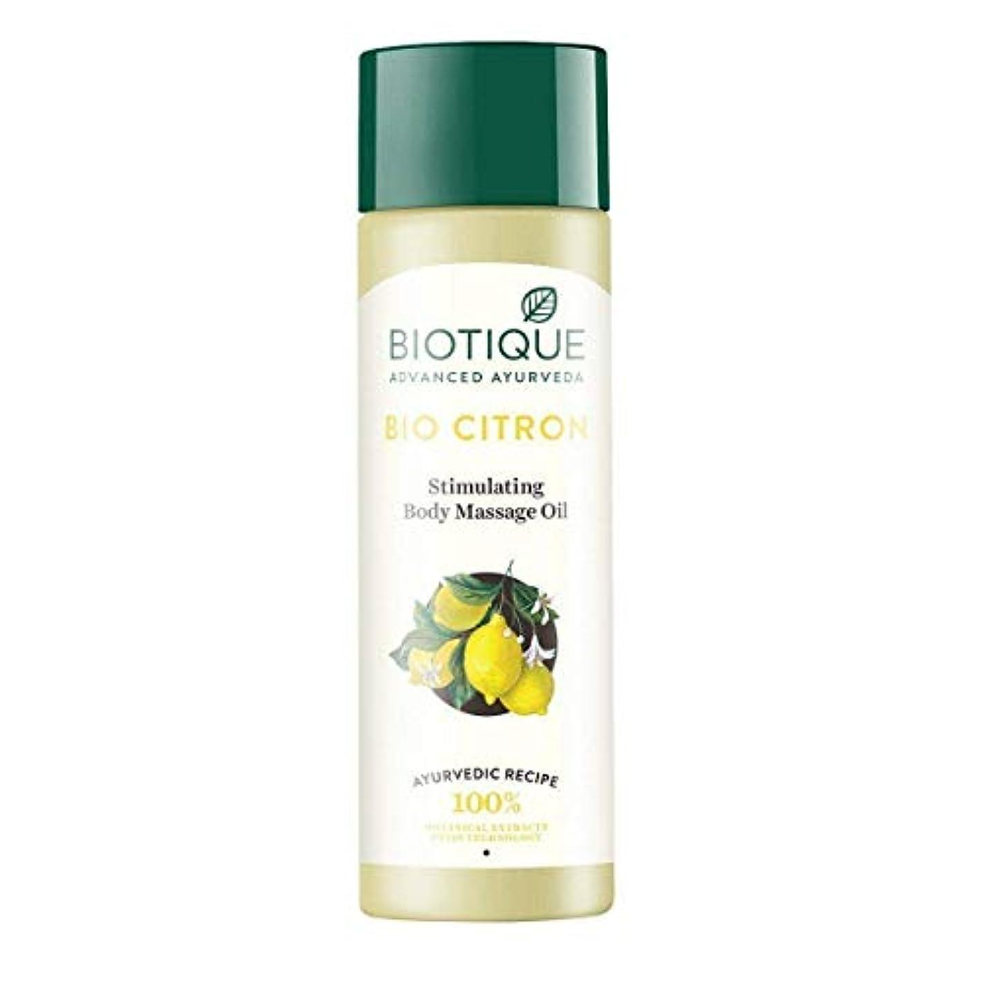 悪意のあるガム本能Biotique Bio Citron Stimulating Body Massage Oil, 200ml rich in vitamin Biotique バイオシトロン刺激ボディマッサージオイル、ビタミン
