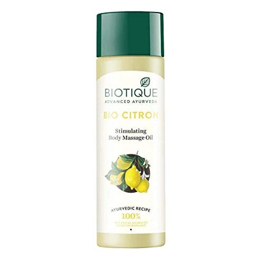 障害者ブリーフケースとげBiotique Bio Citron Stimulating Body Massage Oil, 200ml rich in vitamin Biotique バイオシトロン刺激ボディマッサージオイル、ビタミン