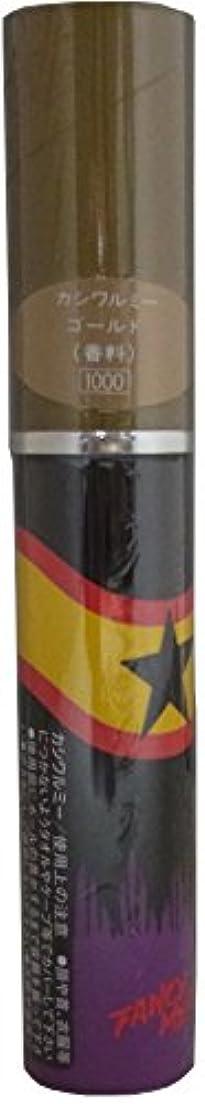 キャプテンブライ有彩色のなだめるカシワルミ ファンシーメッシュ ゴールド25g