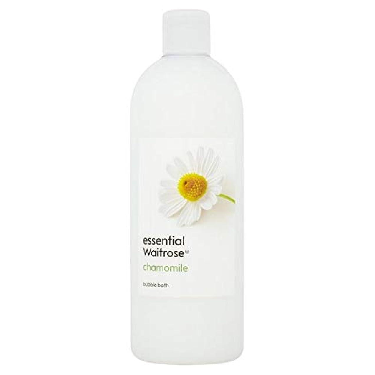 再発するに関して白内障[Waitrose ] 基本的なウェイトローズ泡風呂のカモミール750ミリリットル - Essential Waitrose Bubble Bath Chamomile 750ml [並行輸入品]