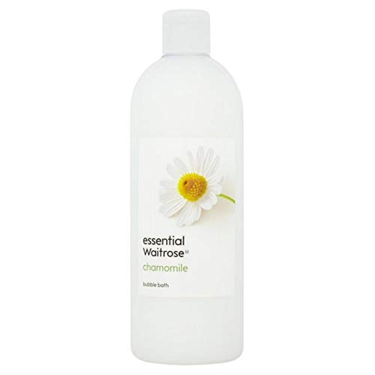額ナプキンミント[Waitrose ] 基本的なウェイトローズ泡風呂のカモミール750ミリリットル - Essential Waitrose Bubble Bath Chamomile 750ml [並行輸入品]
