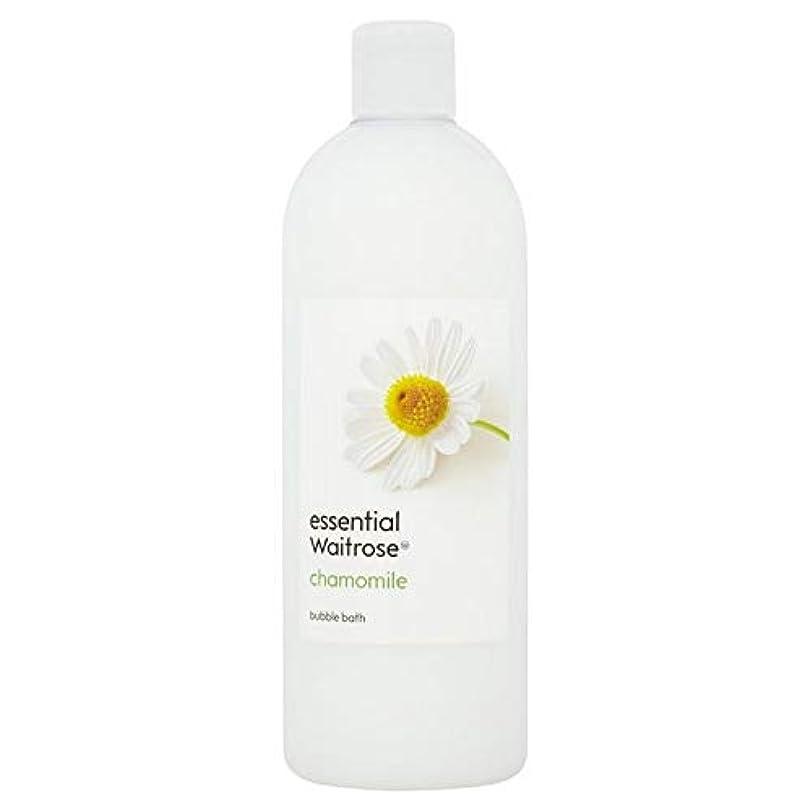 飢えた暴露統計[Waitrose ] 基本的なウェイトローズ泡風呂のカモミール750ミリリットル - Essential Waitrose Bubble Bath Chamomile 750ml [並行輸入品]