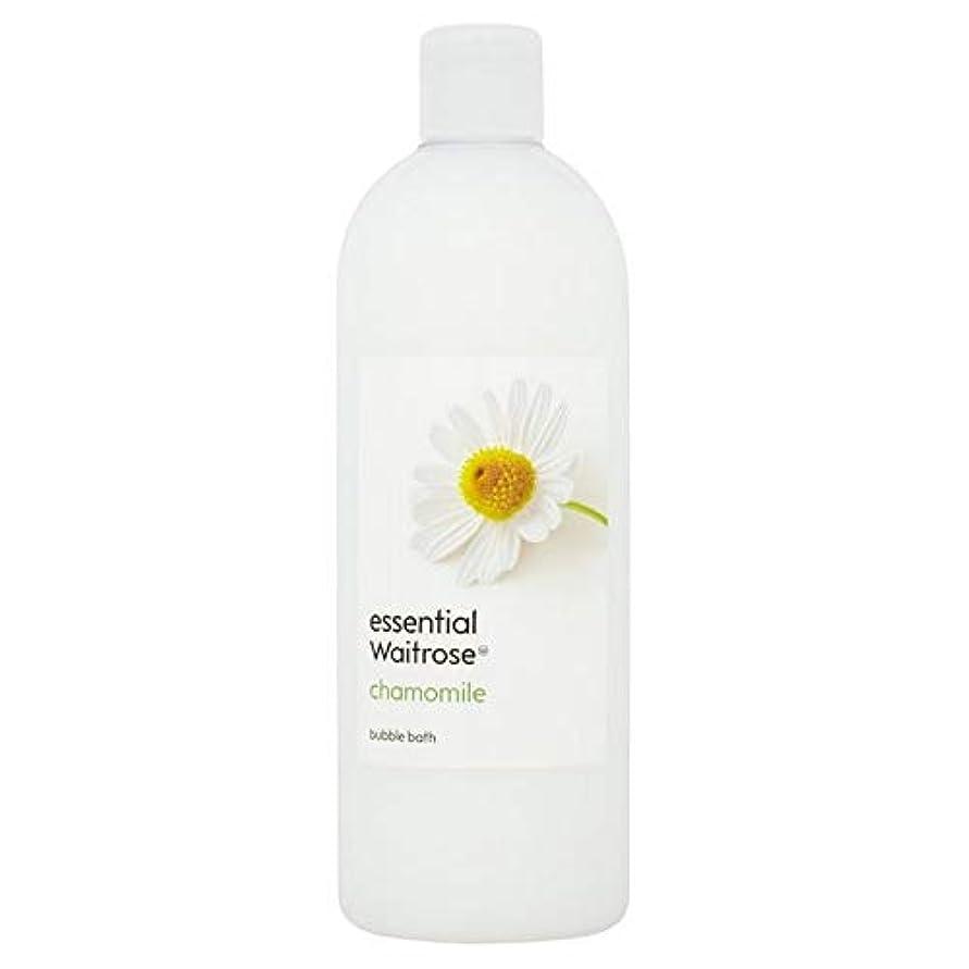 砦読むコークス[Waitrose ] 基本的なウェイトローズ泡風呂のカモミール750ミリリットル - Essential Waitrose Bubble Bath Chamomile 750ml [並行輸入品]