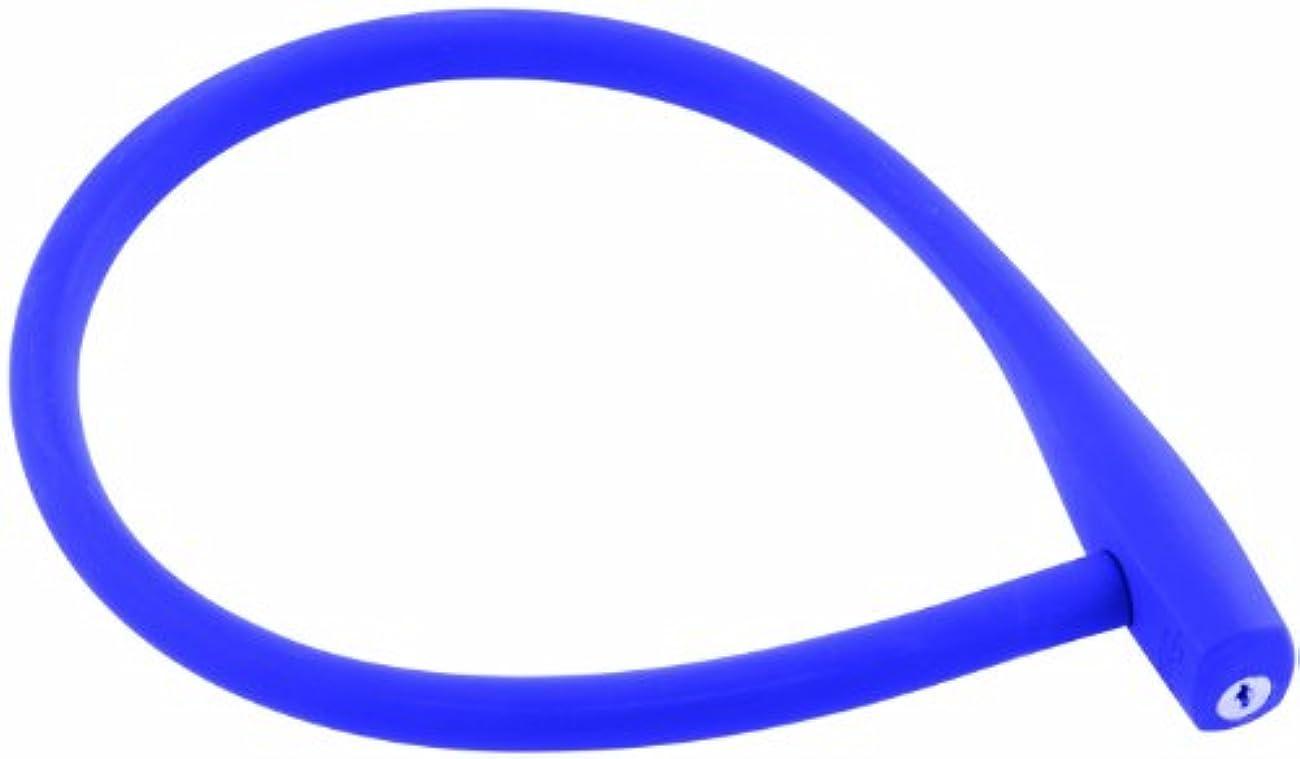 救い連結する器具Knog Kabana ケーブルロック フレームホルダー付き パープル