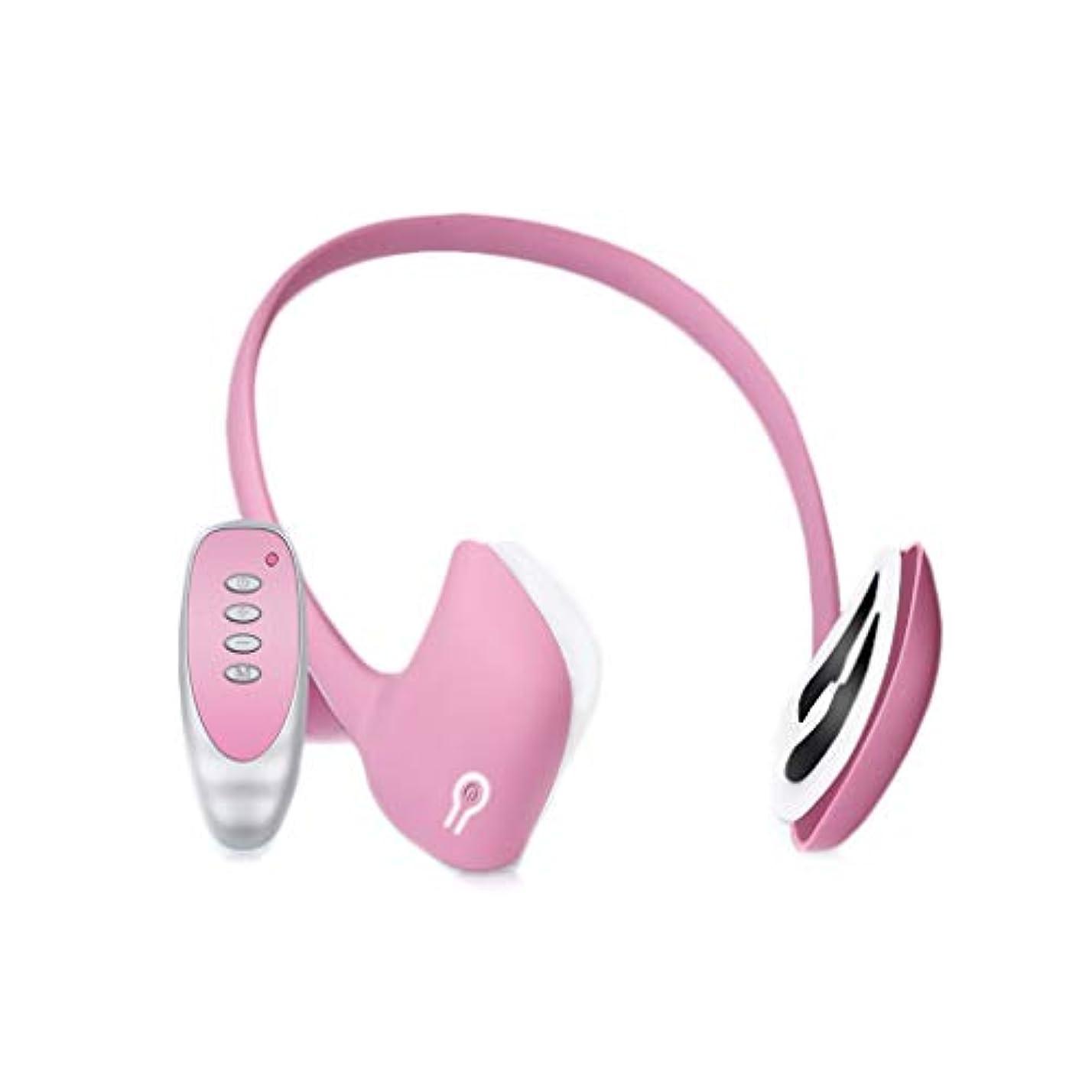 ヘビー失礼物理XHLMRMJ フェイスリフティング器具、電動ツールマッサージャー、頬骨の薄い顔の引き締めの改善、フェイスブレース、多機能リフティング、男性と女性の両方に適しています (Color : Pink)