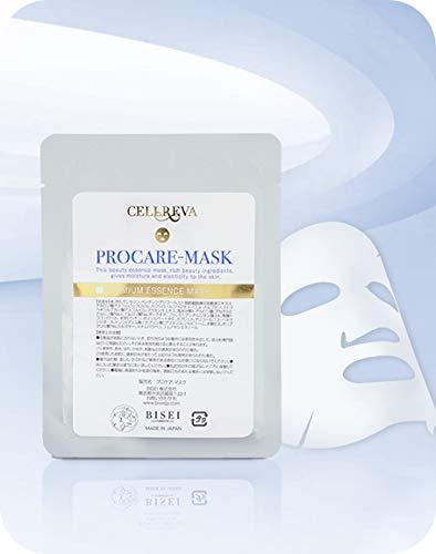 CELLREVAのCELLREVA プロケア マスク 本体 30mLx5枚に関する画像1