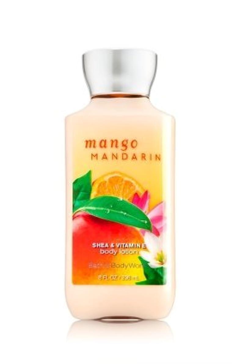 火薬マダム補助【Bath&Body Works/バス&ボディワークス】 ボディローション マンゴーマンダリン Body Lotion Mango Mandarin 8 fl oz / 236 mL [並行輸入品]