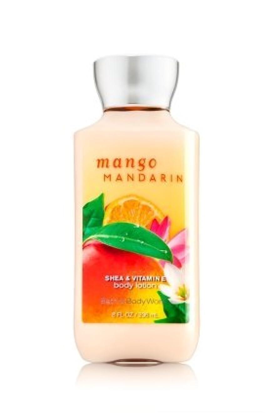 信頼性のある貢献する五月【Bath&Body Works/バス&ボディワークス】 ボディローション マンゴーマンダリン Body Lotion Mango Mandarin 8 fl oz / 236 mL [並行輸入品]