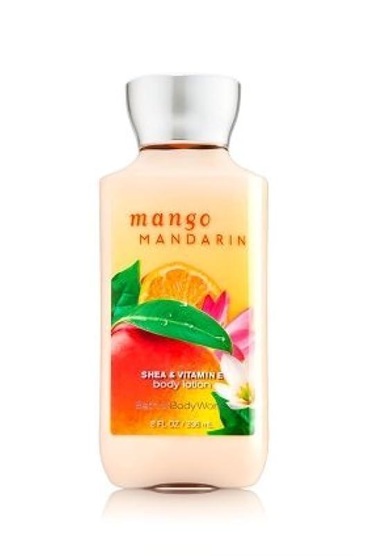 レンディション神経おもしろい【Bath&Body Works/バス&ボディワークス】 ボディローション マンゴーマンダリン Body Lotion Mango Mandarin 8 fl oz / 236 mL [並行輸入品]