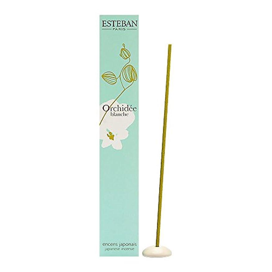 狭い山岳飲料Esteban Orchidee Blanche 日本のお香スティック お香スティック 40本