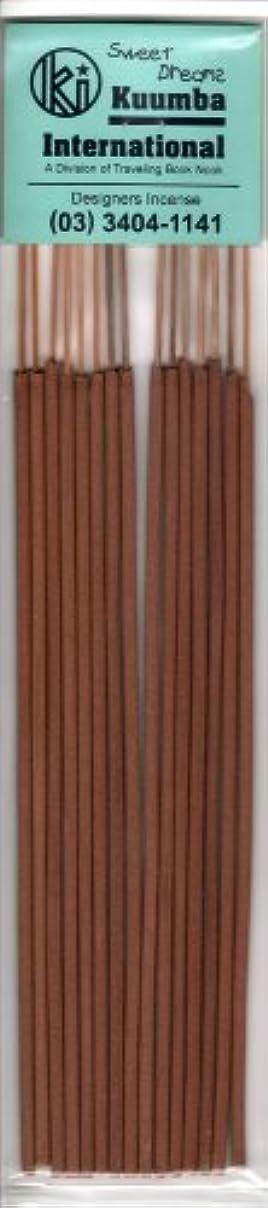 印象的なゼリーローストkuumba Sweet Dreams スイートドリームス