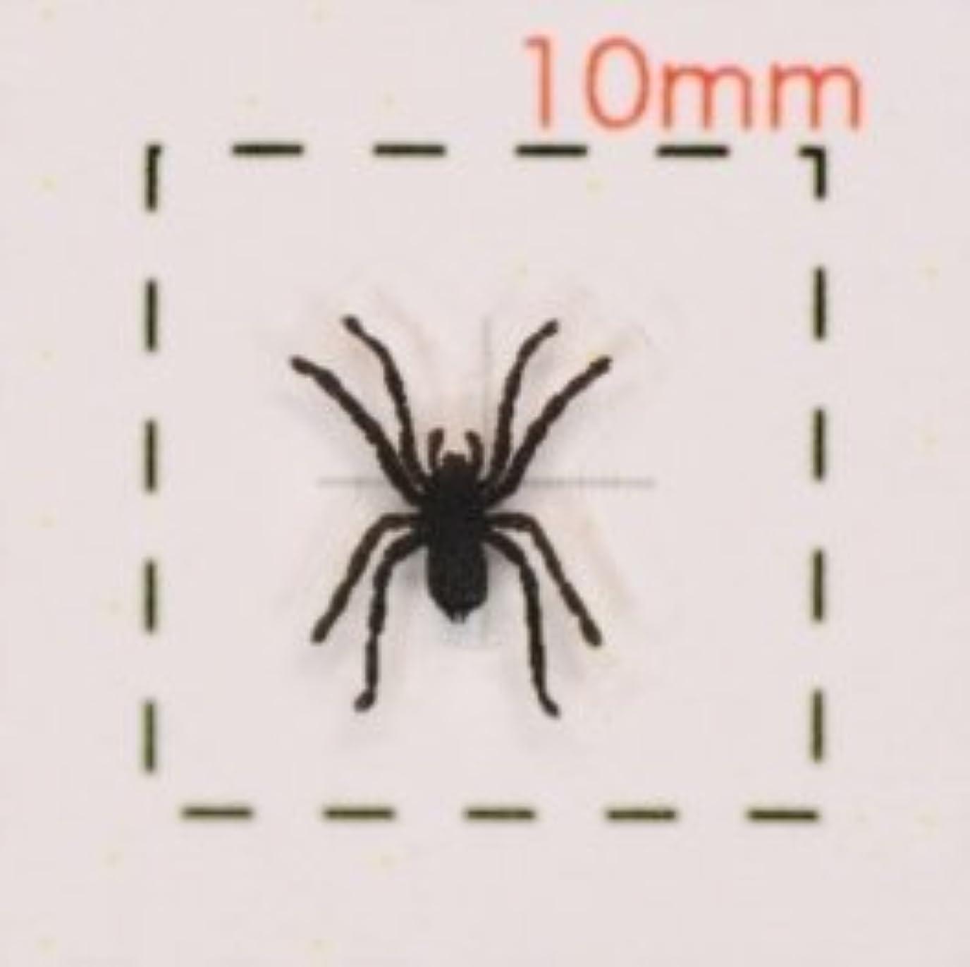 各猛烈な気楽な蜘蛛デザイン【ロックネイルシール】(1)/1シート16枚入