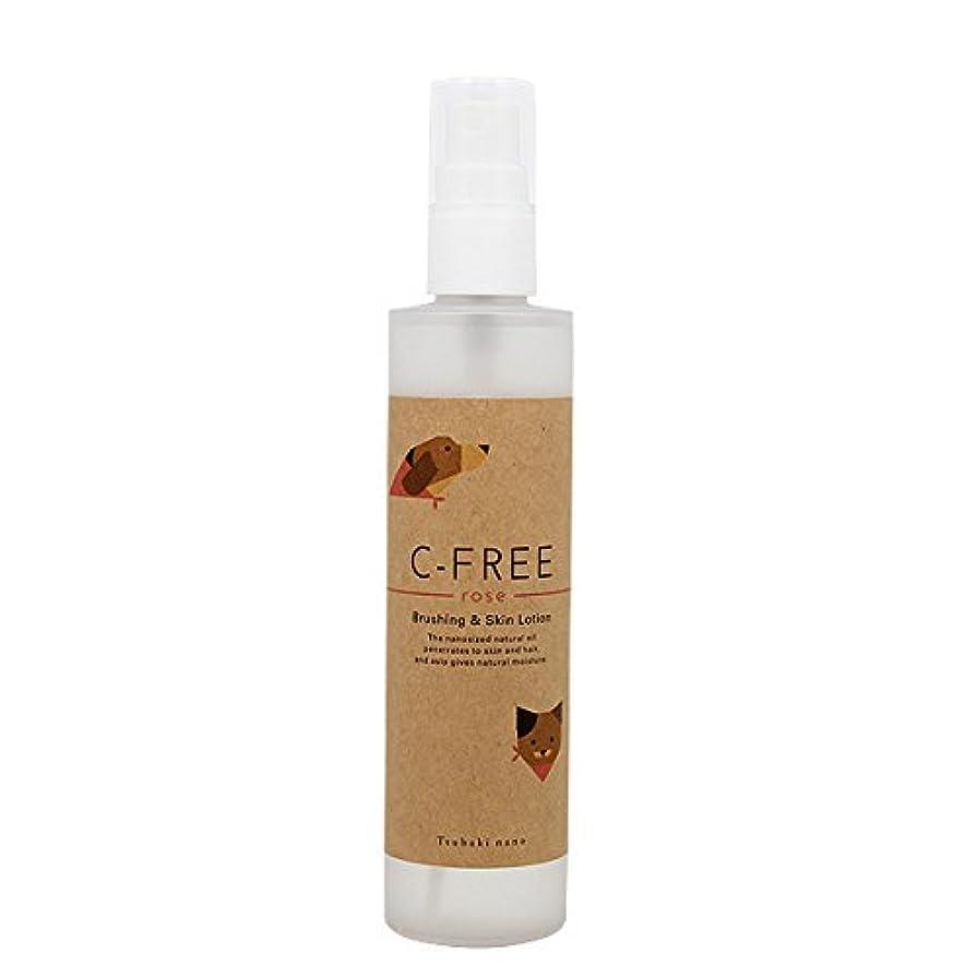 椿なの シーフリーロゼ(天然ローズの香り)ブラッシング&スキンローション 150ml