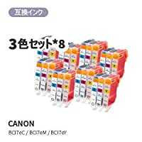 CANON キヤノンBCI-7E/3MP対応汎用インク 3色セット×8セット JAN:4580682444270