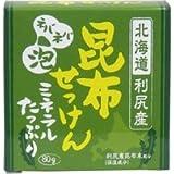 昆布せっけん80g(北海道利尻産)