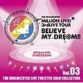 アイドルマスター ミリオンライブ 3rd THE IDOLM@STER LIVE THE@TER SOLO COLLECTION Vo.03 Vocal Edition