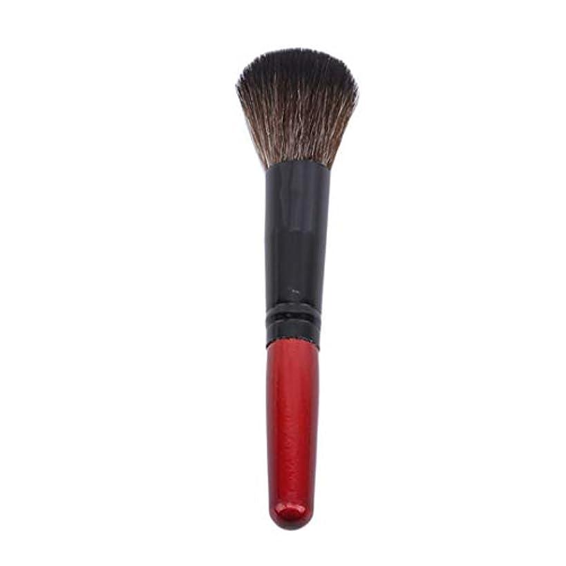 避けられないミット霜Underleaf 1ピース木製ハンドルファンデーションブラシ化粧品メイクブラシパウダーコンシーラーブラッシュリキッドメイクアップブラシ、赤