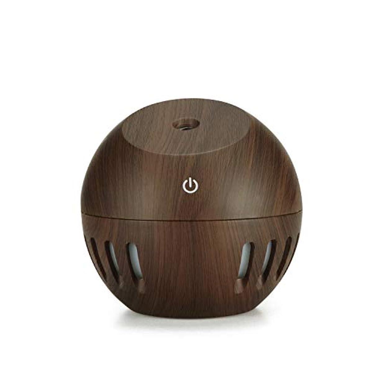 トラック穀物率直な130ml Essential Oils Diffuser Electric Cool Mist Aroma Diffuser For Home, Yoga, Bedroom
