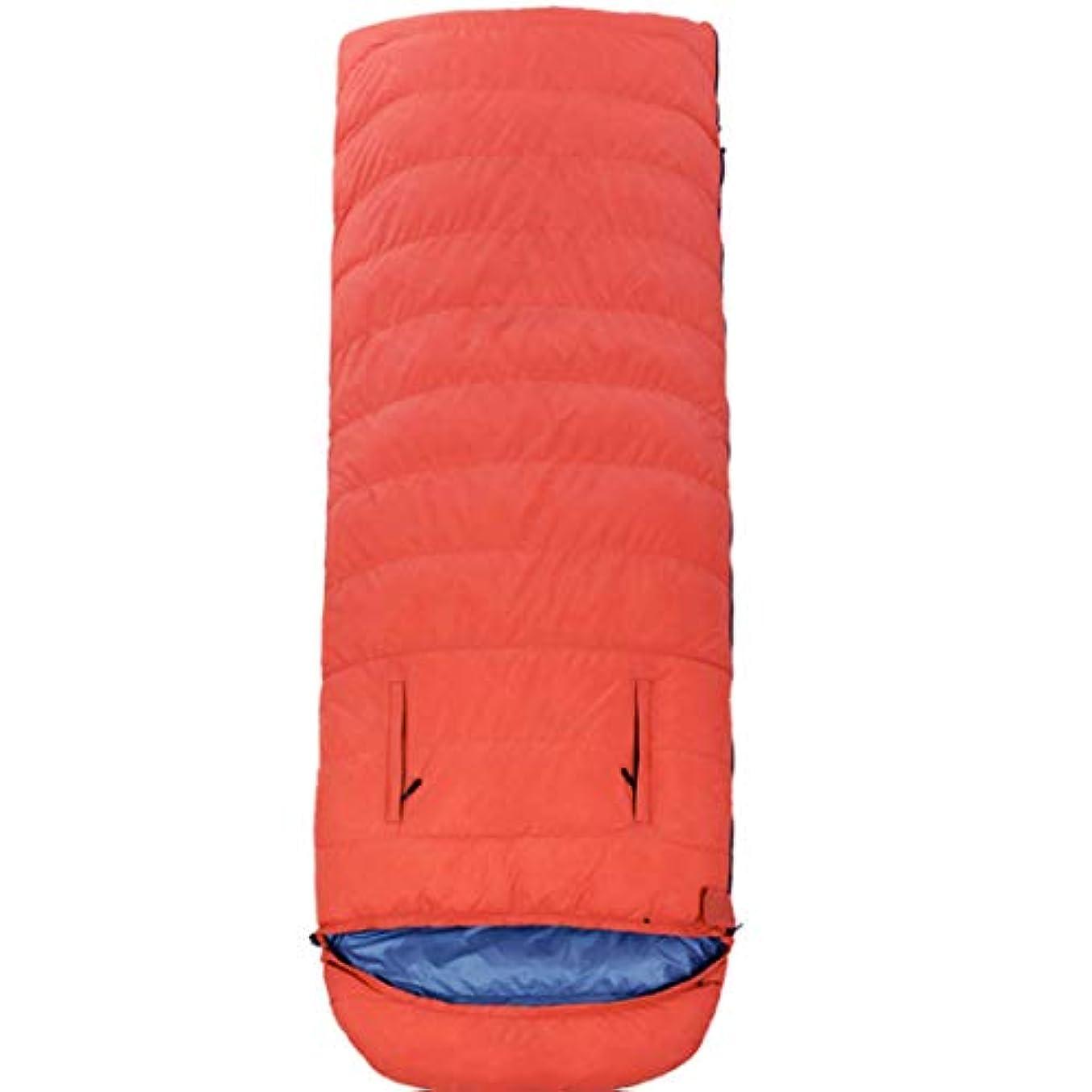 輪郭広々甥CUBCBIIS キャンプ用圧縮袋用超軽量寝袋 (Color : オレンジ, サイズ : 1500g)