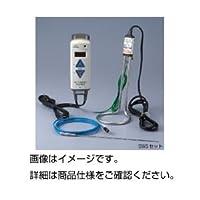 温度コントロールセットSWS1503