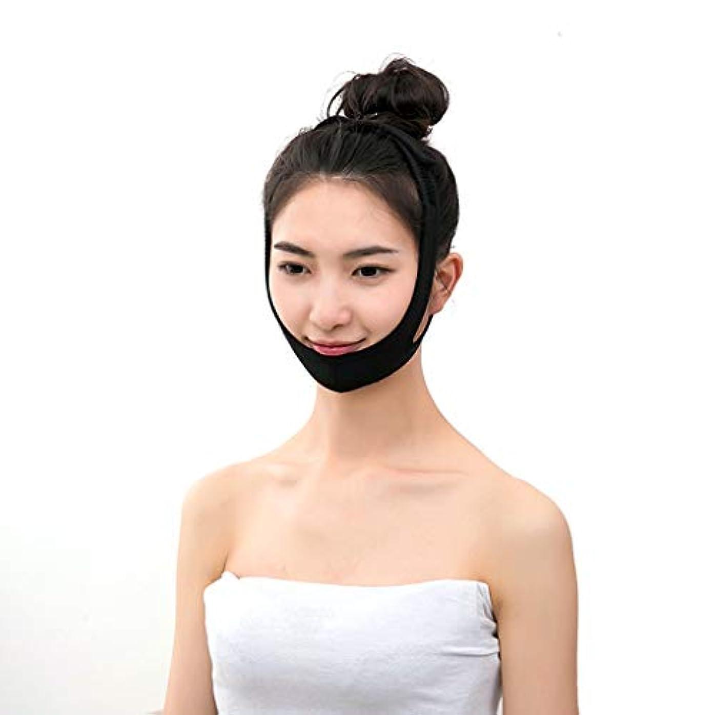 精神的にシフト土曜日Jia He 軽量 アンチリンクル超薄型包帯Vフェイスアーティファクトを持ち上げ薄い顔ベルト、顔Llifting包帯シンチン通気性睡眠 ## (Color : Black)
