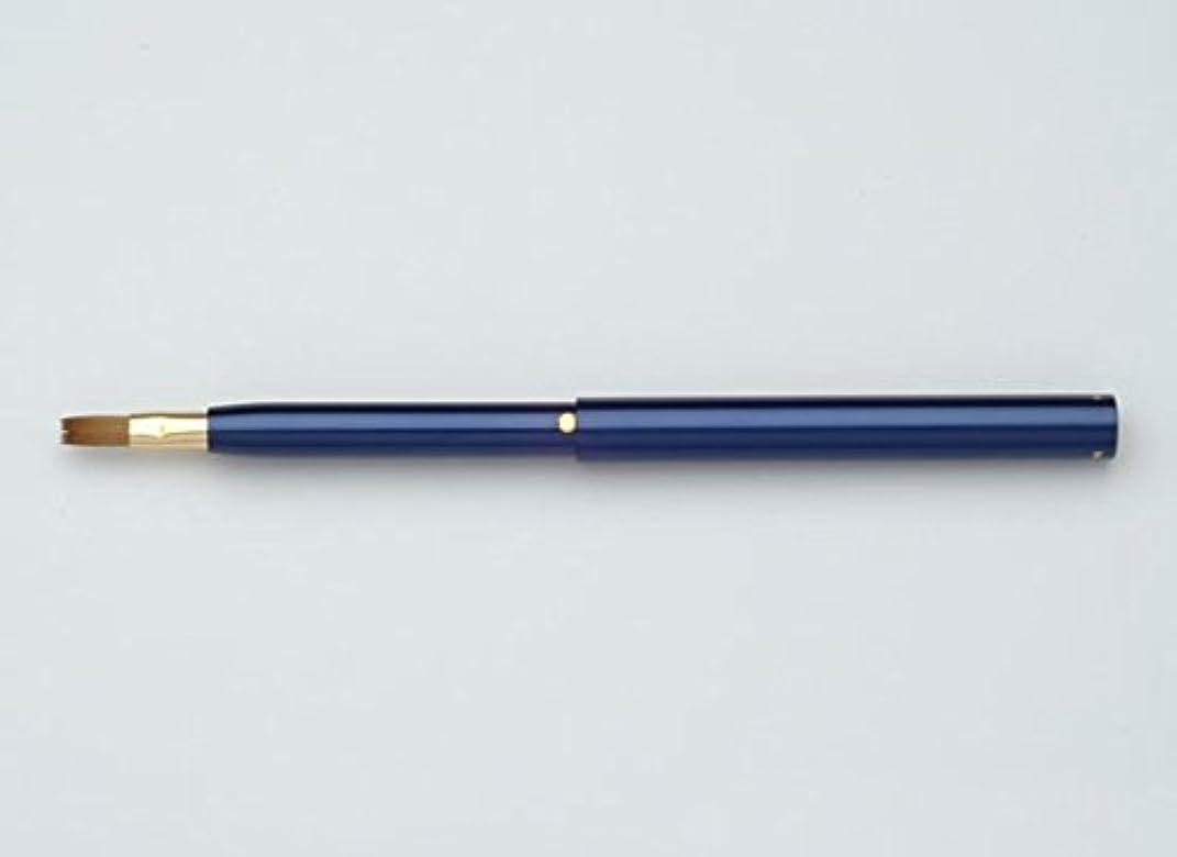 生活色合い異形熊野筆 丹精堂 リップブラシTRO-03 ブルー