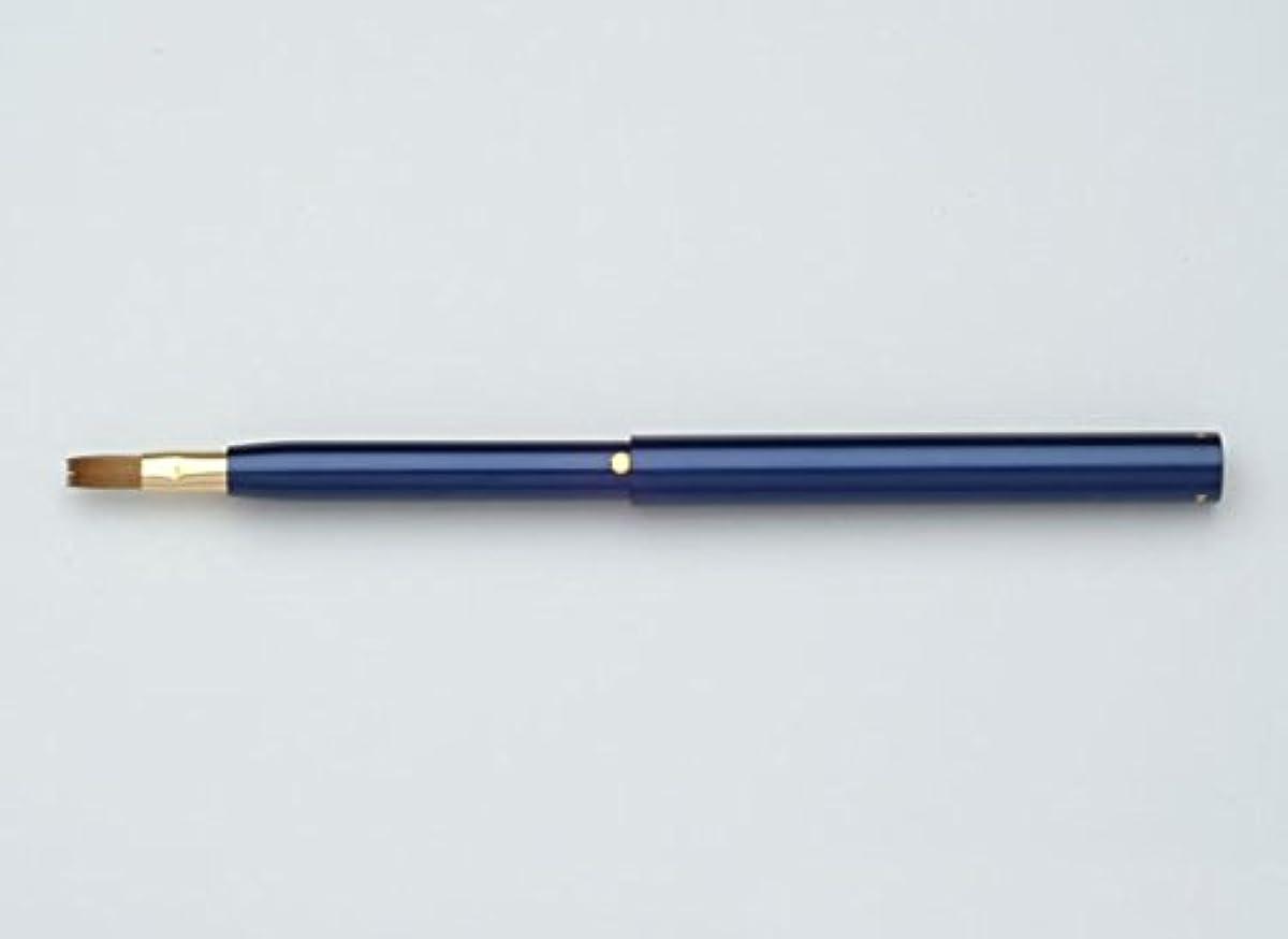 同化作るおしゃれな熊野筆 丹精堂 リップブラシTRO-03 ブルー