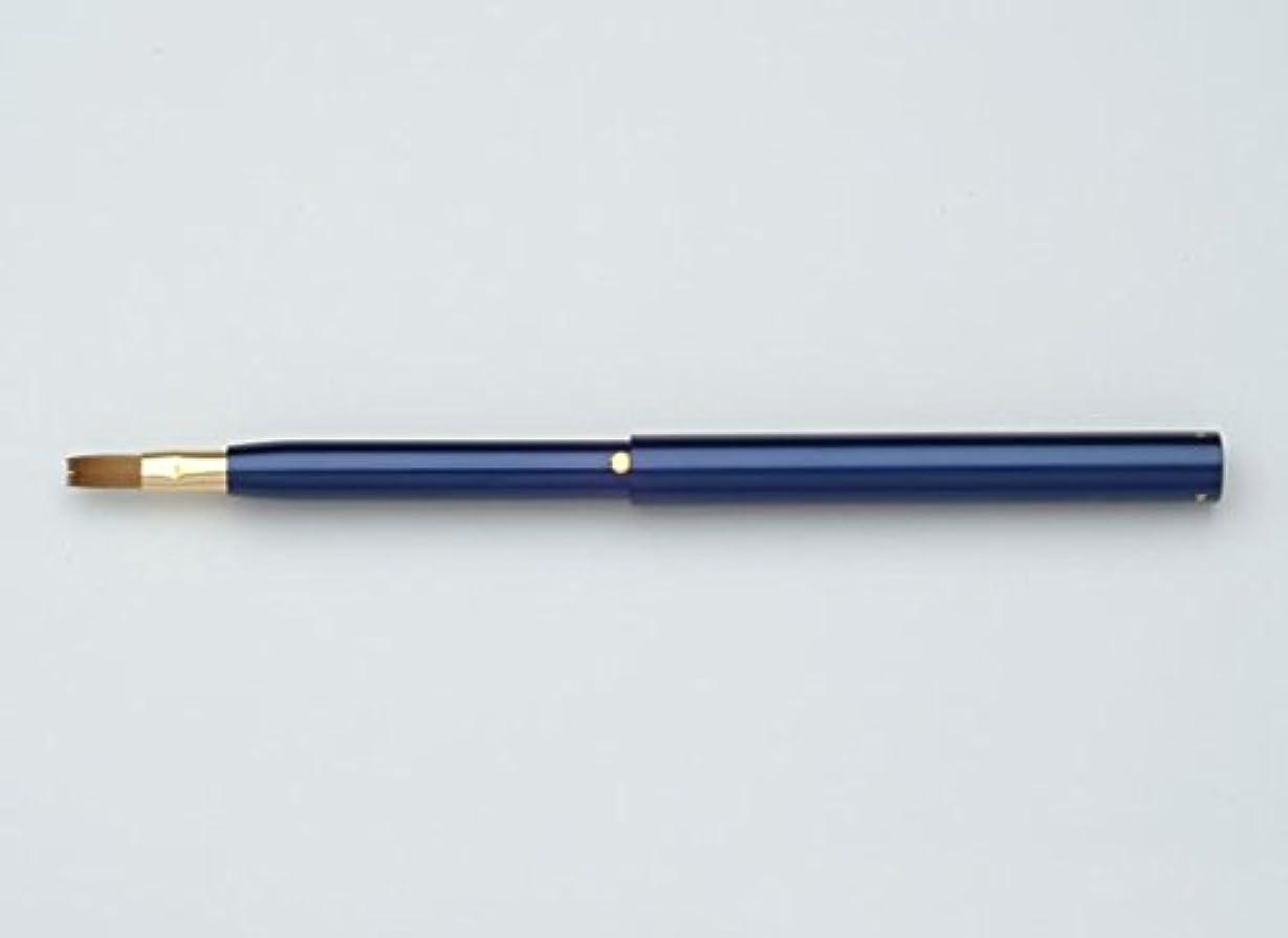 指紋声を出して展望台熊野筆 丹精堂 リップブラシTRO-03 ブルー