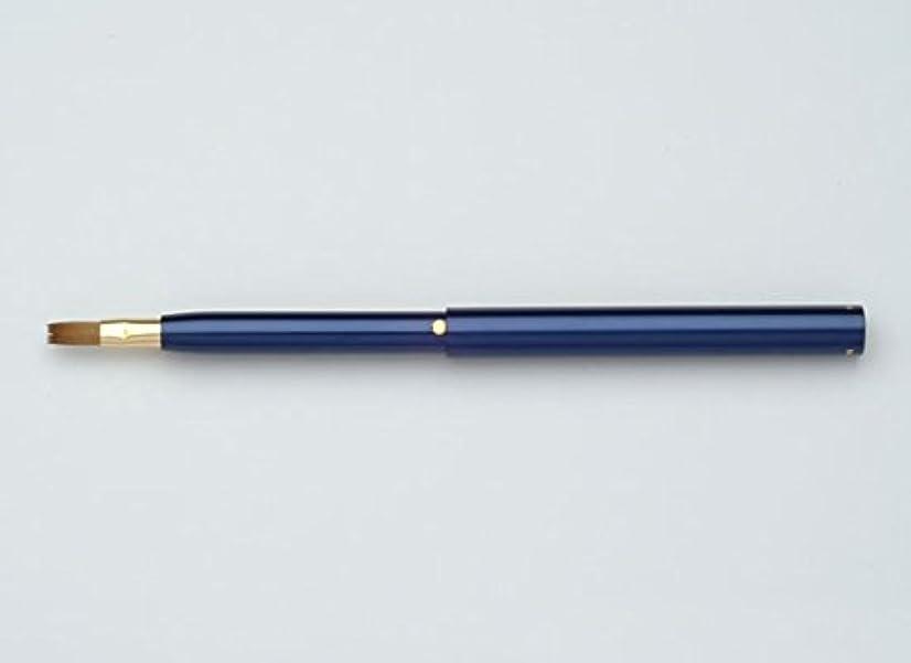 どこにもレザー行き当たりばったり熊野筆 丹精堂 リップブラシTRO-03 ブルー