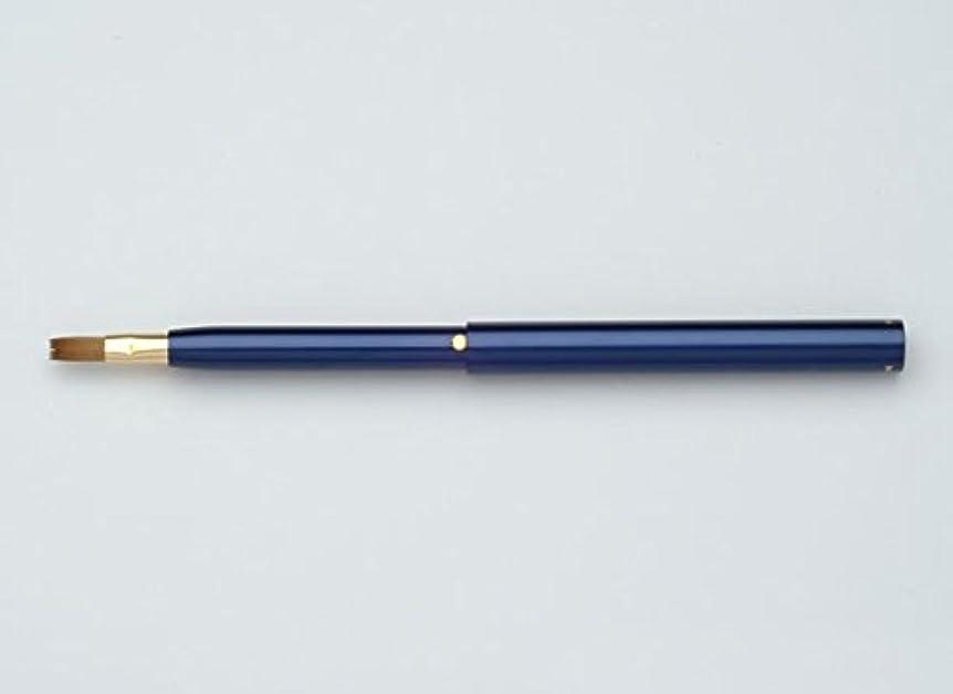 シーフードウォルターカニンガムアラビア語熊野筆 丹精堂 リップブラシTRO-03 ブルー