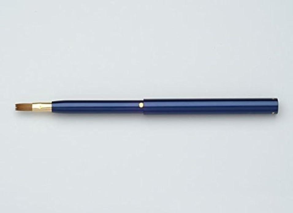 ハリウッドラグ黒人熊野筆 丹精堂 リップブラシTRO-03 ブルー