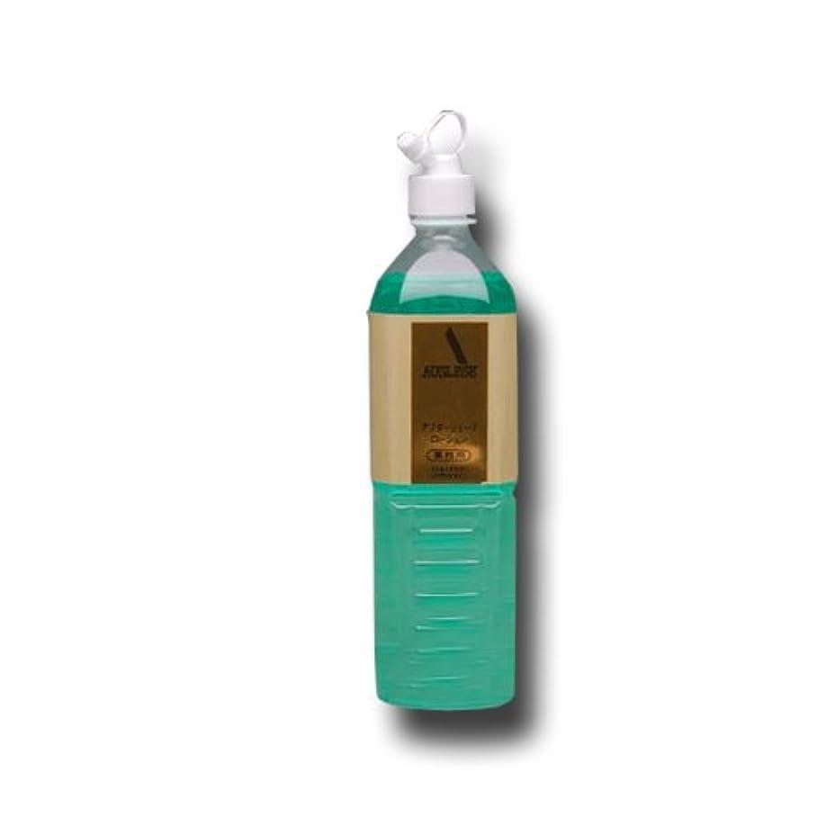 プレビュー細菌ずんぐりしたSHISEIDO 資生堂 アウスレーゼ アフターシェーブローション 880ml 詰替 業務用