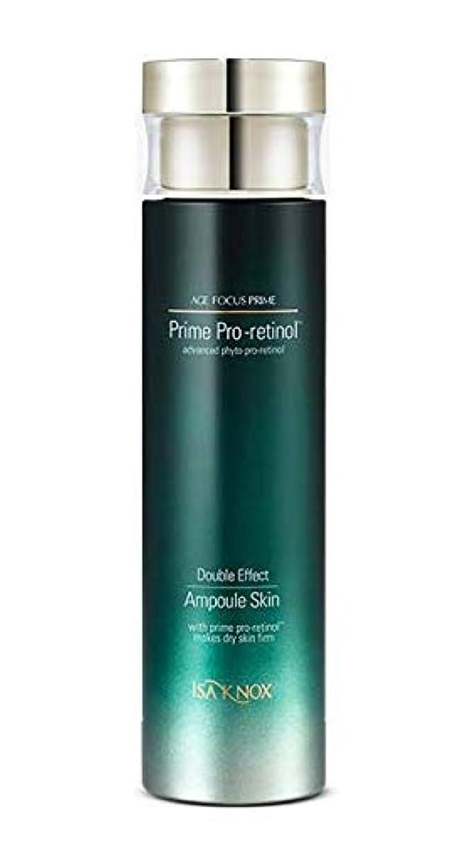 専門化する行進ウォルターカニンガム[イザノックス] ISA KNOX [エイジフォーカス プライム ダブル エフェクト スキンソフナー 160ml] AGE FOCUS Prime Double Effect Ampoule Skin Softener...