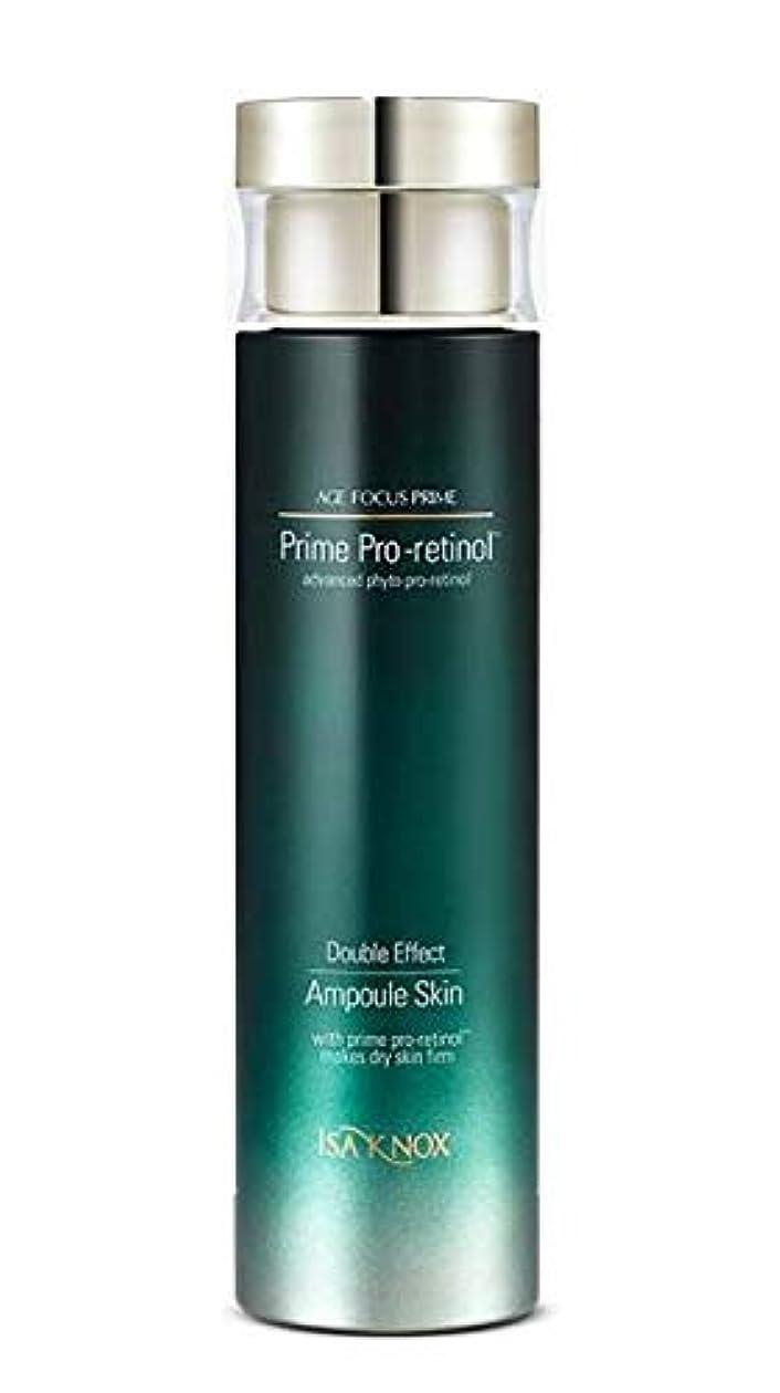 クラフト退却エリート[イザノックス] ISA KNOX [エイジフォーカス プライム ダブル エフェクト スキンソフナー 160ml] AGE FOCUS Prime Double Effect Ampoule Skin Softener...