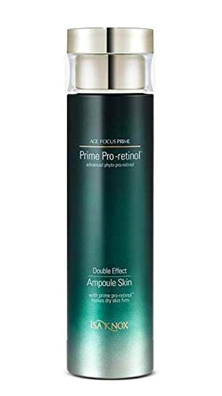 警官フットボール優遇[イザノックス] ISA KNOX [エイジフォーカス プライム ダブル エフェクト スキンソフナー 160ml] AGE FOCUS Prime Double Effect Ampoule Skin Softener...