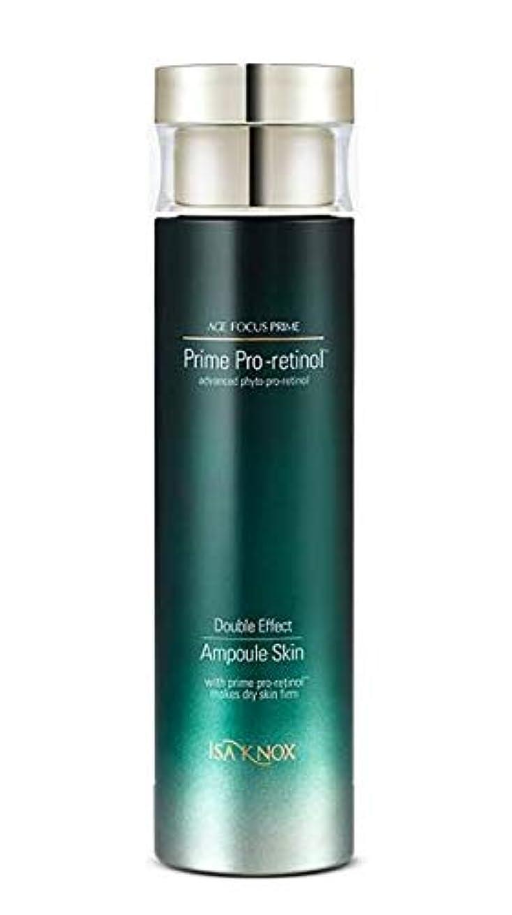 味付け最初は寂しい[イザノックス] ISA KNOX [エイジフォーカス プライム ダブル エフェクト スキンソフナー 160ml] AGE FOCUS Prime Double Effect Ampoule Skin Softener...