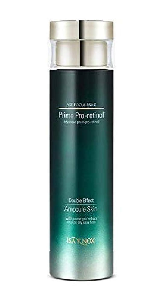 ペース家畜ごめんなさい[イザノックス] ISA KNOX [エイジフォーカス プライム ダブル エフェクト スキンソフナー 160ml] AGE FOCUS Prime Double Effect Ampoule Skin Softener...