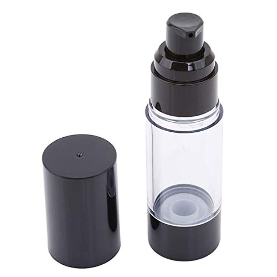 荒野野生歯科のLJSLYJ 真空ポンプ化粧品ボトル旅行ポータブルBBクリームファンデーションプレスミニエマルジョンスプレー空のボトル、30ミリリットル