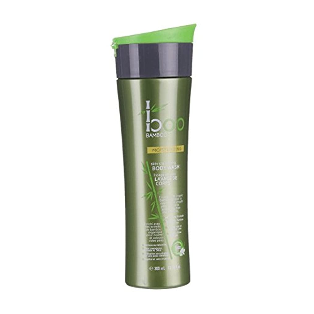 Boo Bamboo Moist Body Wash 300ml (Pack of 6) - 竹しっとりボディウォッシュ300ミリリットルブーイング (x6) [並行輸入品]
